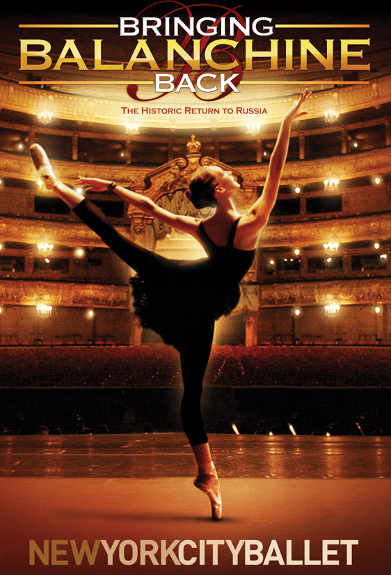 Bringing Balanchine Back Poster #1