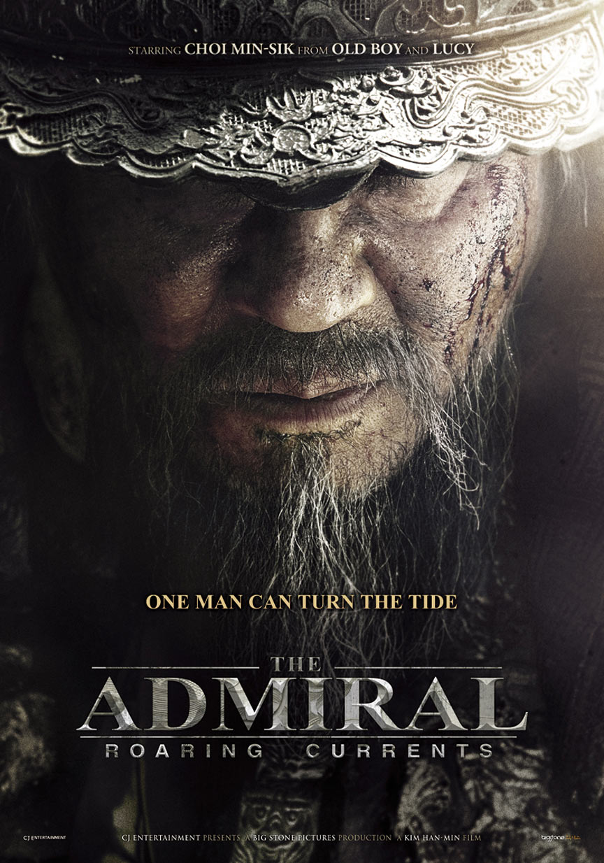 the admiral  roaring currents  2014  poster  1