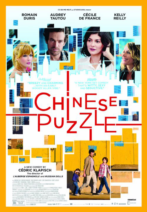 Chinese Puzzle Poster #1