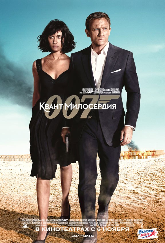 Quantum of Solace Poster #5