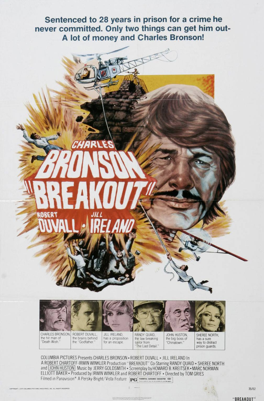 Breakout Poster #1