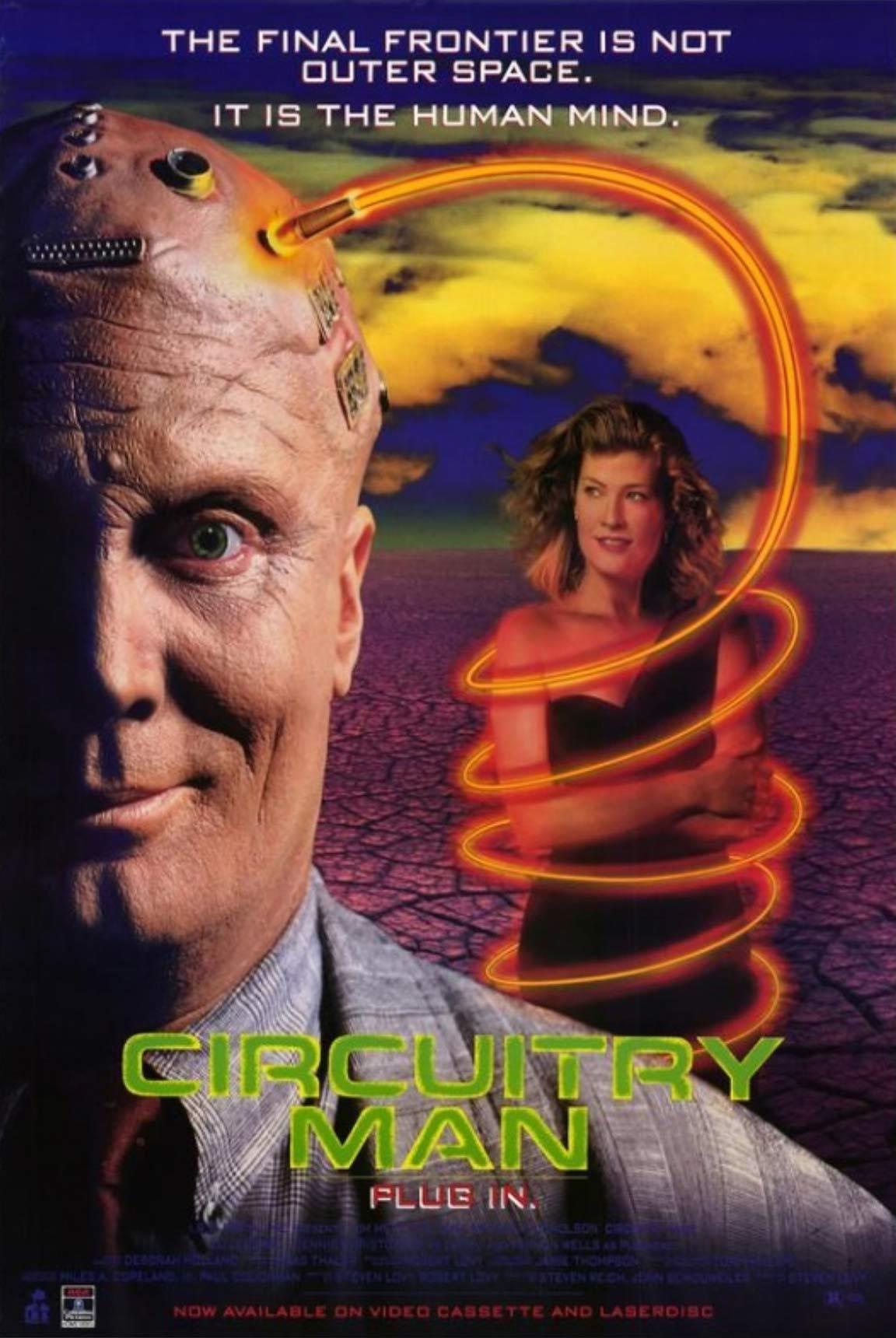 Circuitry Man Poster #1