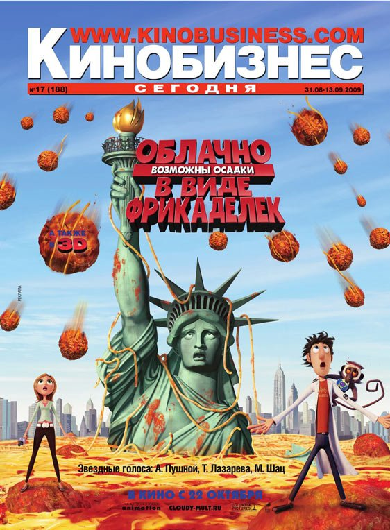 Cloudy with a Chance of Meatballs Poster #5