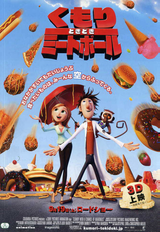 Cloudy with a Chance of Meatballs Poster #6