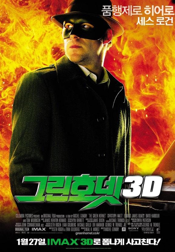 The Green Hornet (2011) Poster #2 - Trailer Addict