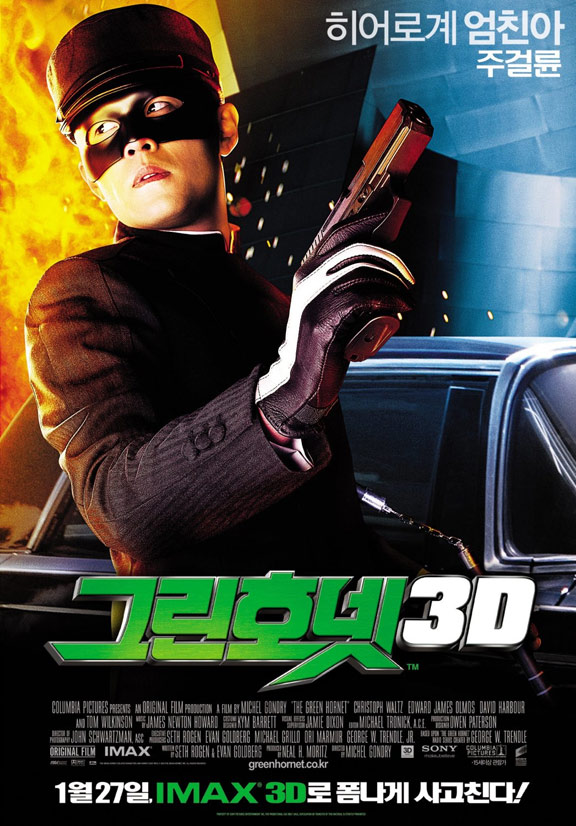 The Green Hornet Poster #6