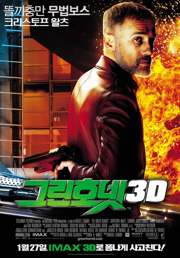 The Green Hornet Poster #7