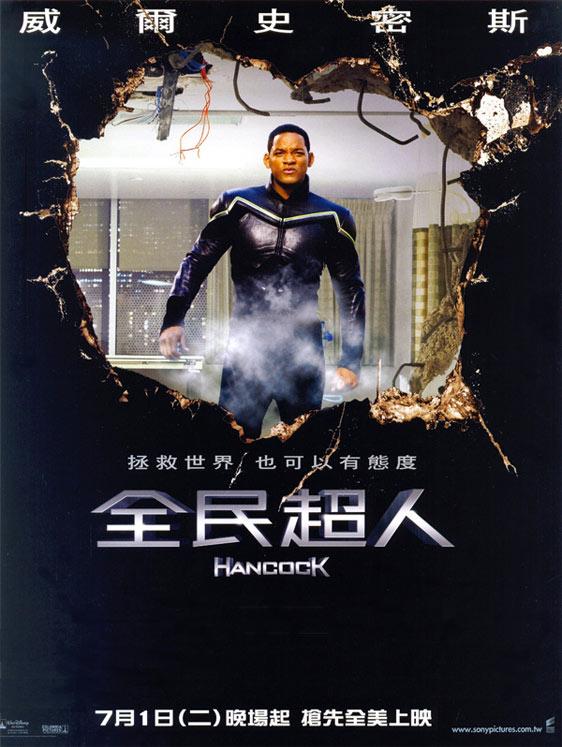 Hancock Poster #2