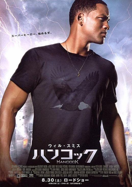 Hancock Poster #4