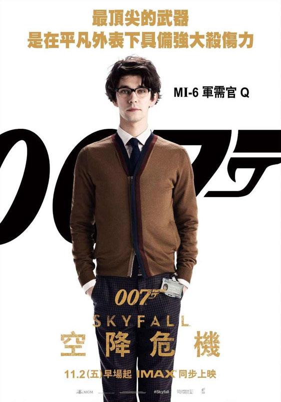 Skyfall Poster #10