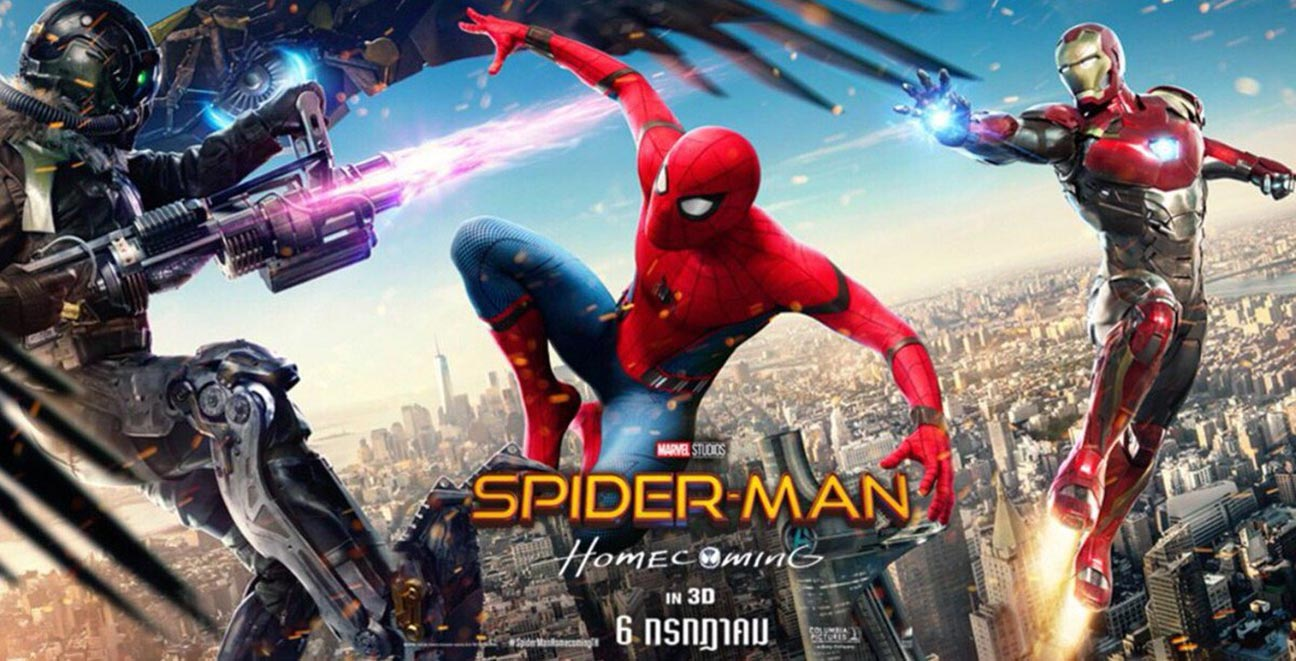 Spider-Man: Homecoming Poster #7