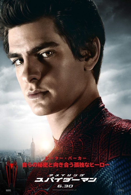 The Amazing Spider-Man Poster #9