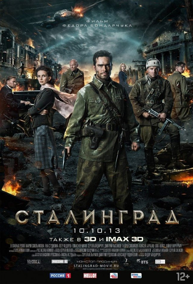 Stalingrad Poster #1