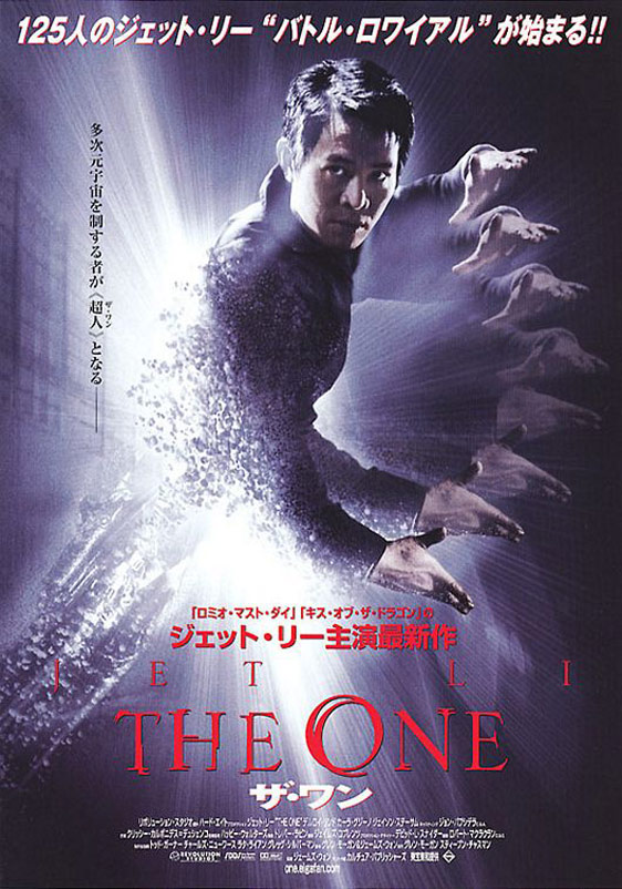 The One Poster #3