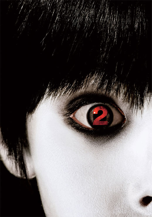 The Grudge 2 Poster #1