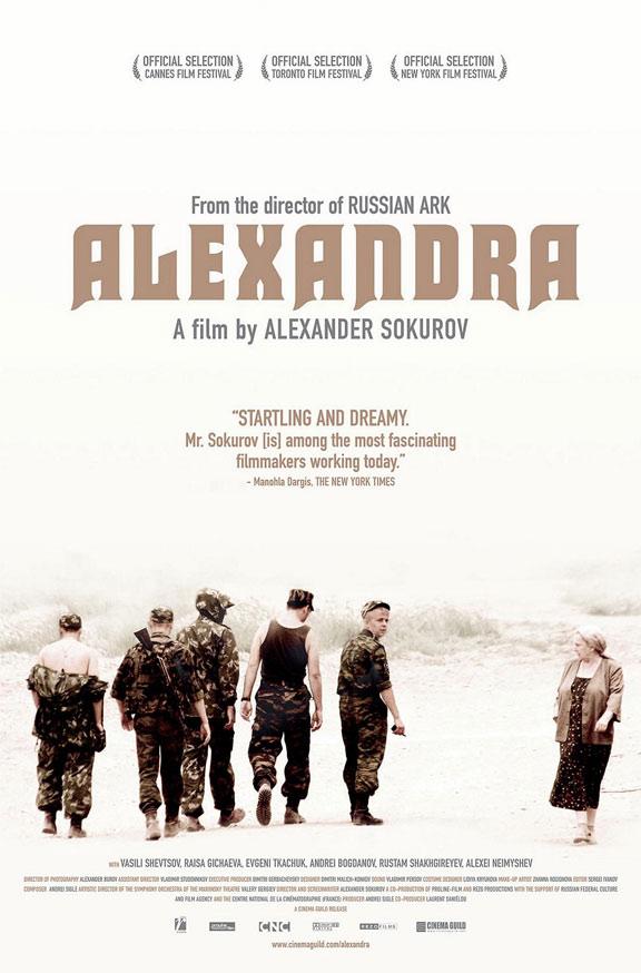 Aleksandra Poster #1