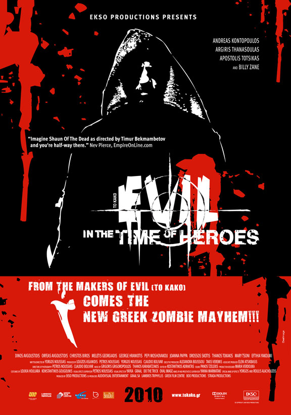 Evil in the Time of Heroes Poster #2