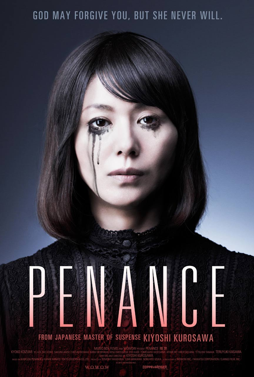 Penance Poster #1
