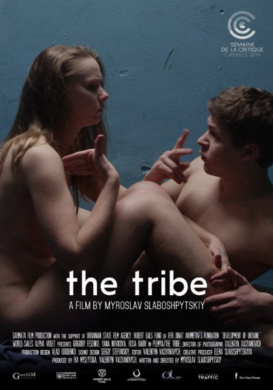 The Tribe Poster #2