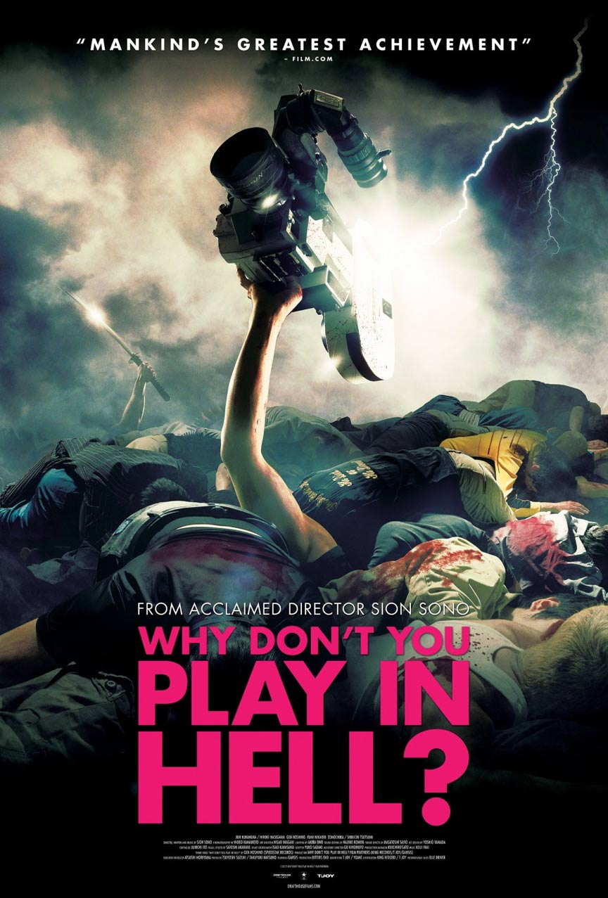 Why Don't You Play in Hell? Poster #1