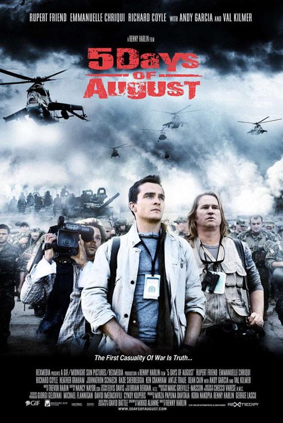 5 Days of War Poster #1