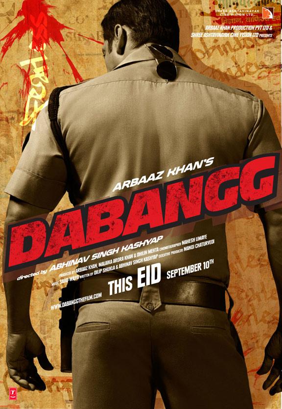 Dabangg Poster #2