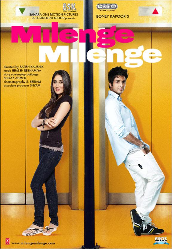 Milenge Milenge Poster #1