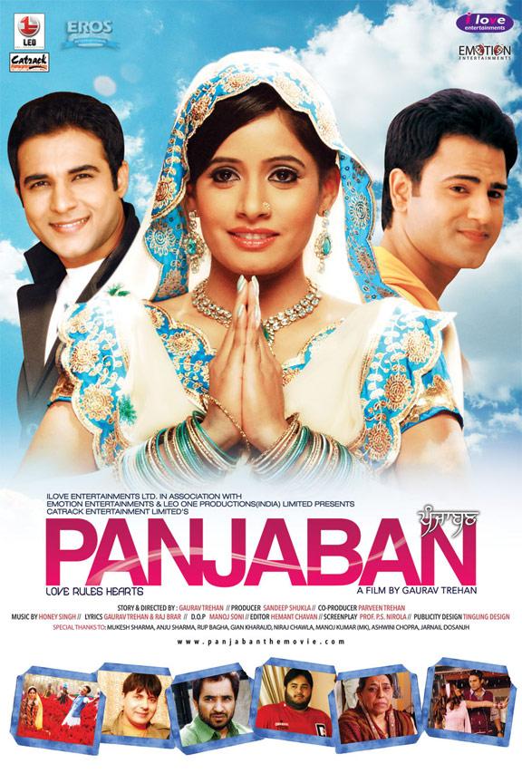 Panjaban Poster #1