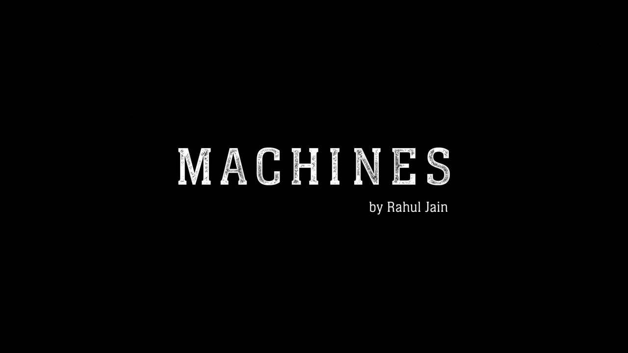 Machines Theatrical Trailer (2017) Screen Capture #4