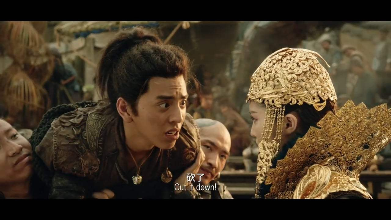 Legend of the Naga Pearls Trailer (2017) Screen Capture #2