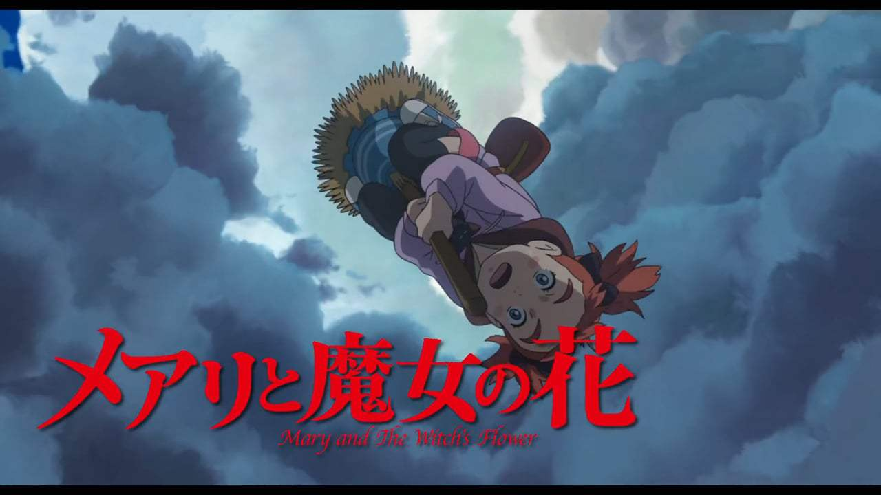 Mary and the Witch's Flower Trailer (2017) Screen Capture #4