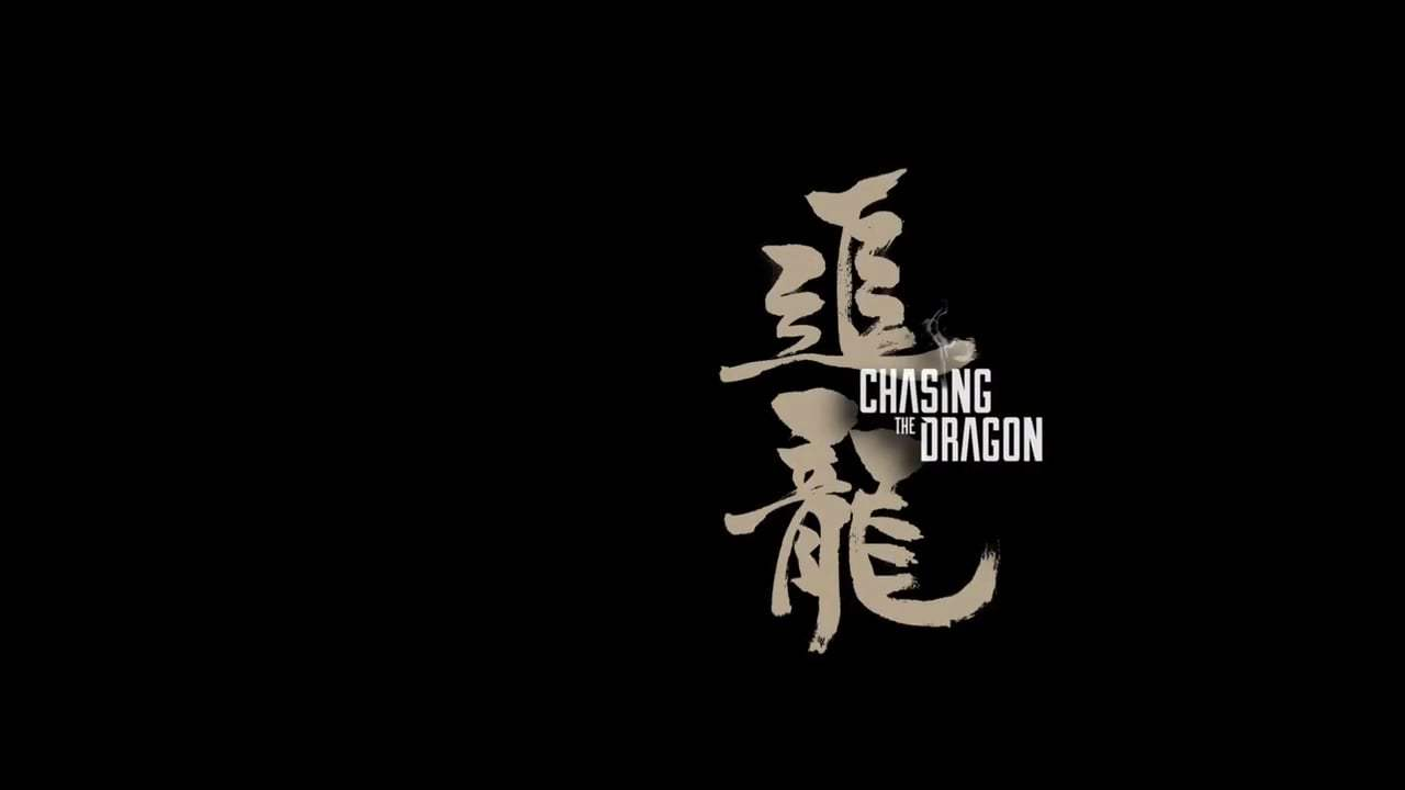 Chasing the Dragon Trailer (2017) Screen Capture #4