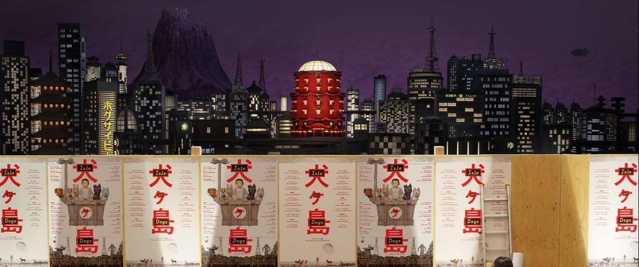 Isle of Dogs Motion Poster (2018) Screen Capture #1