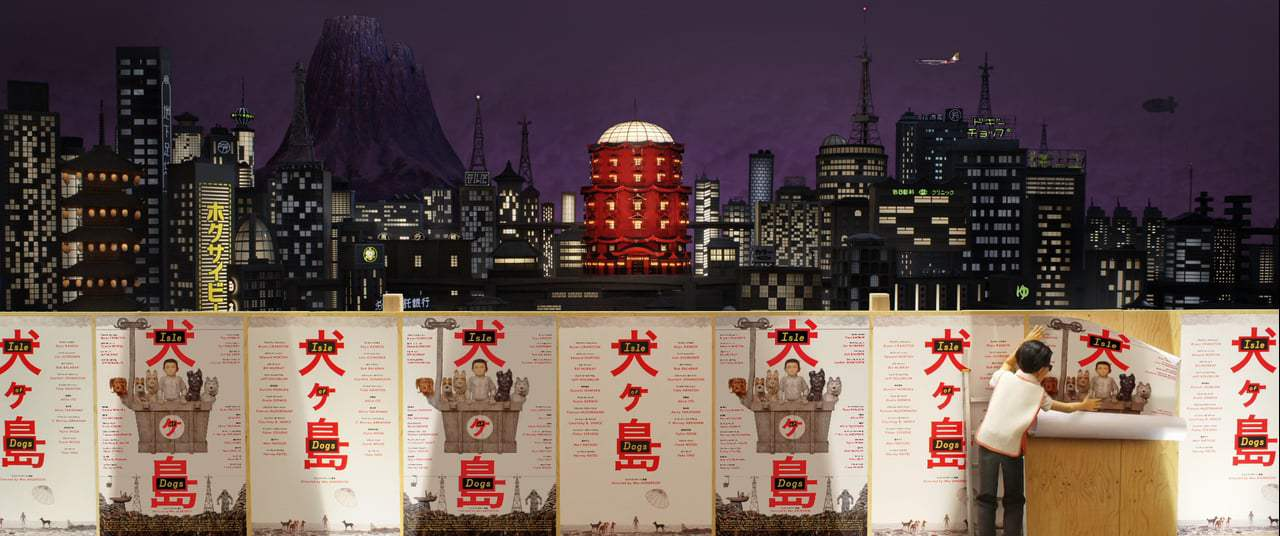 Isle of Dogs Motion Poster (2018) Screen Capture #2