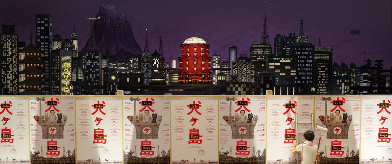Isle of Dogs Motion Poster (2018) Screen Capture #3
