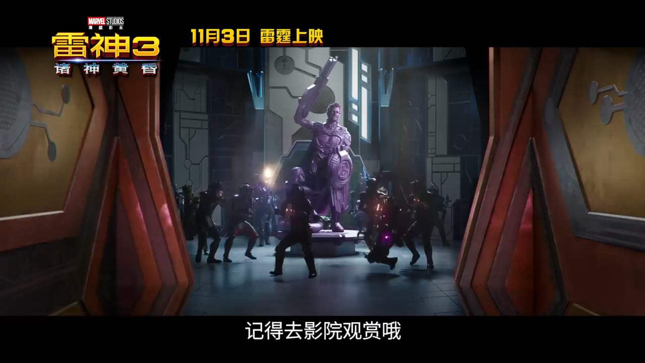 Thor: Ragnarok Chinese Trailer (2017) Screen Capture #1