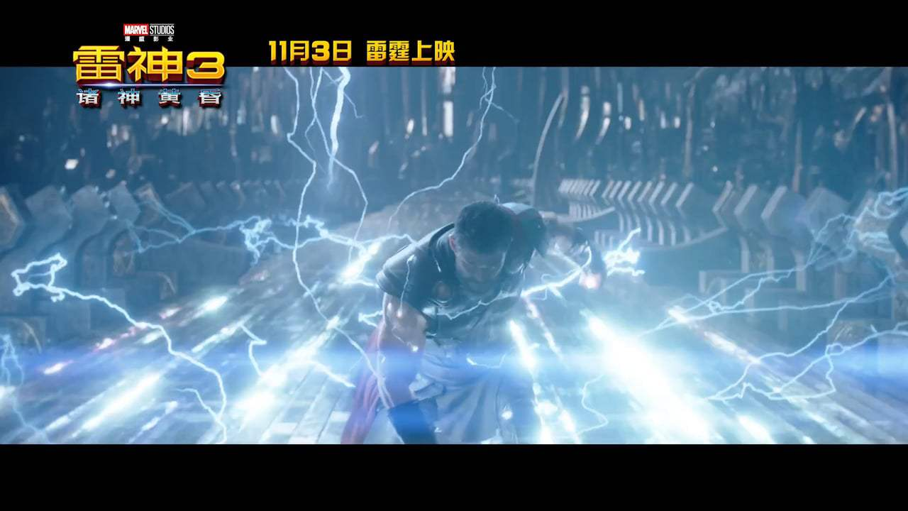 Thor: Ragnarok Chinese Trailer (2017) Screen Capture #4
