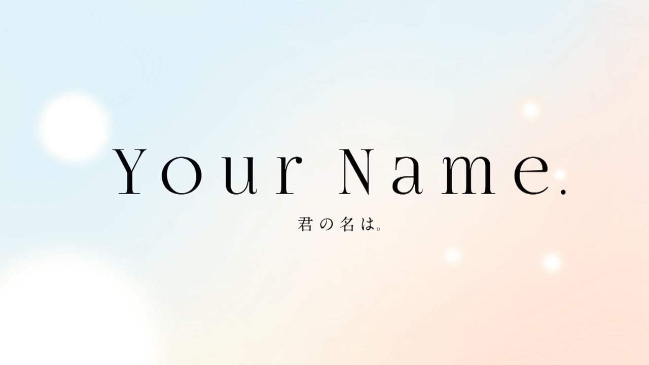 Your Name Trailer (2017) Screen Capture #4