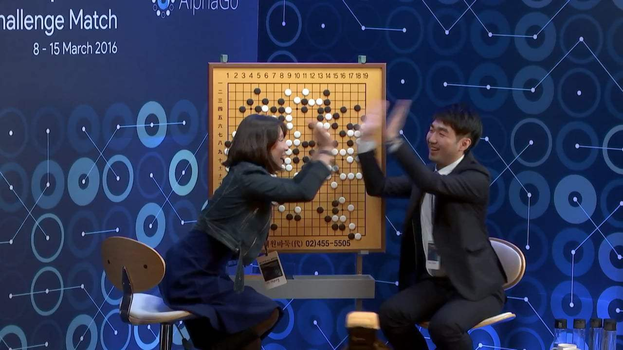 AlphaGo Trailer (2017) Screen Capture #4