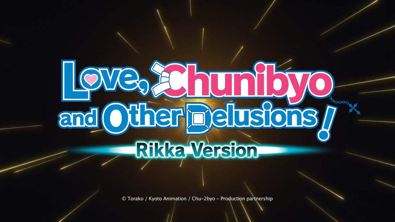 Love, Chunibyo & Other Delusions the Movie: Rikka Takanashi Revision Trailer (2013) Screen Capture #4