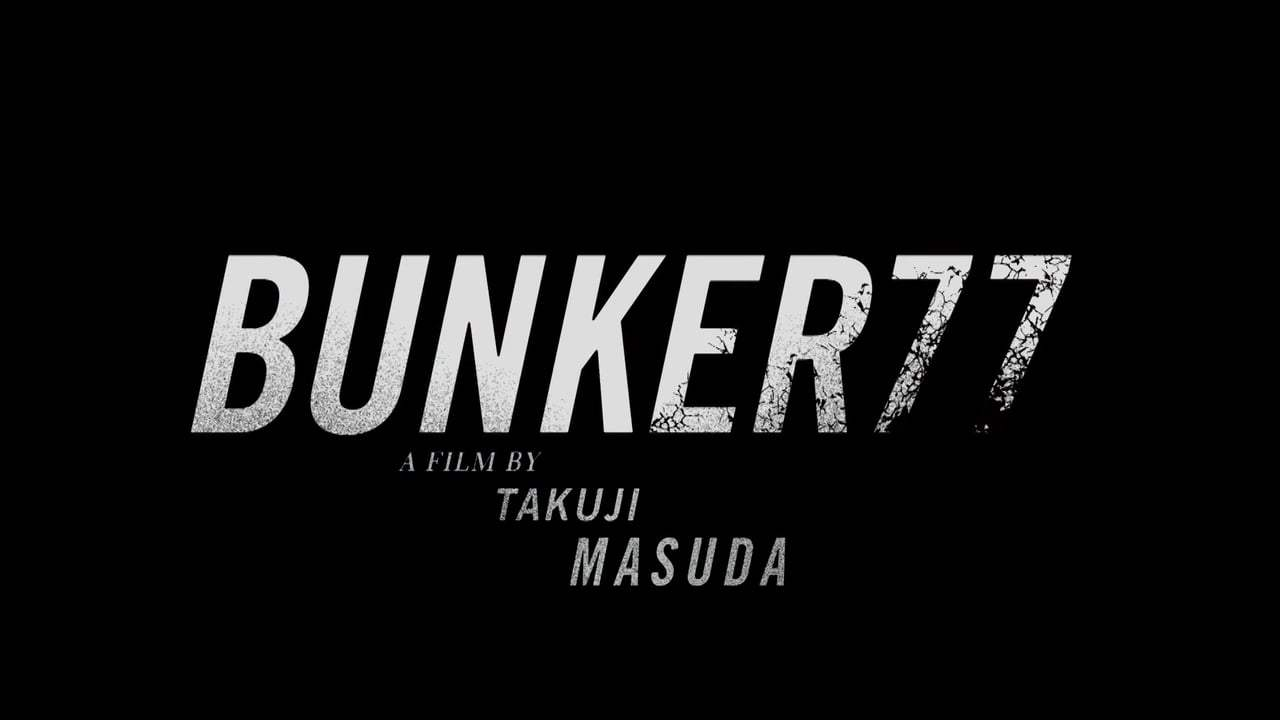 Bunker77 Trailer (2017) Screen Capture #4