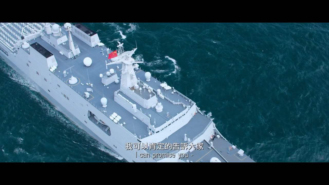 Operation Red Sea Trailer (2018) Screen Capture #1