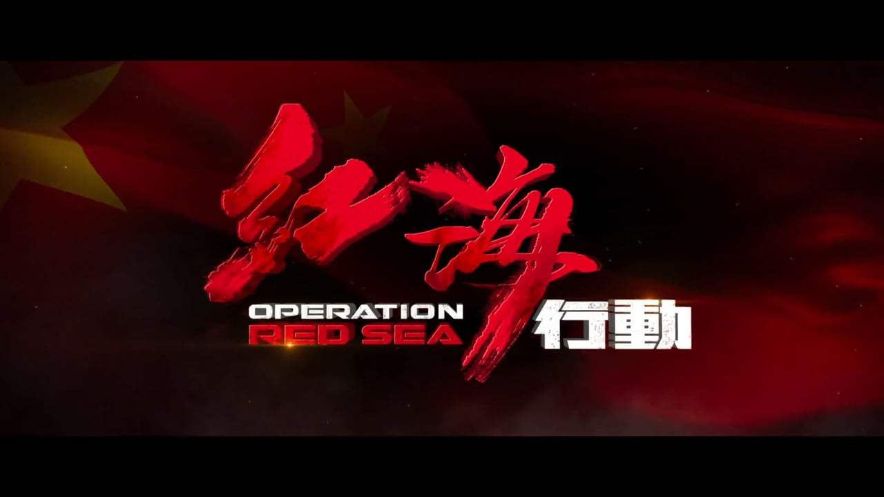 Operation Red Sea Trailer (2018) Screen Capture #4
