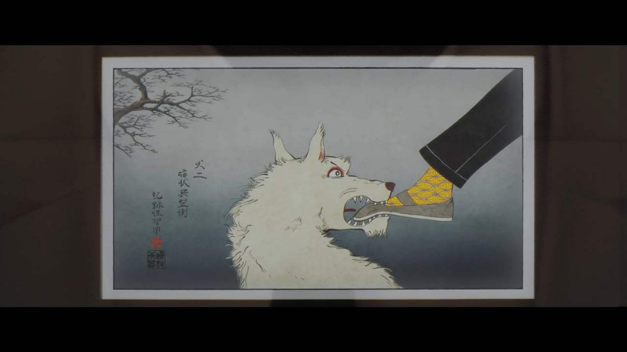 Isle of Dogs (2018) - Kobayashi's Isle of Dogs Screen Capture #1