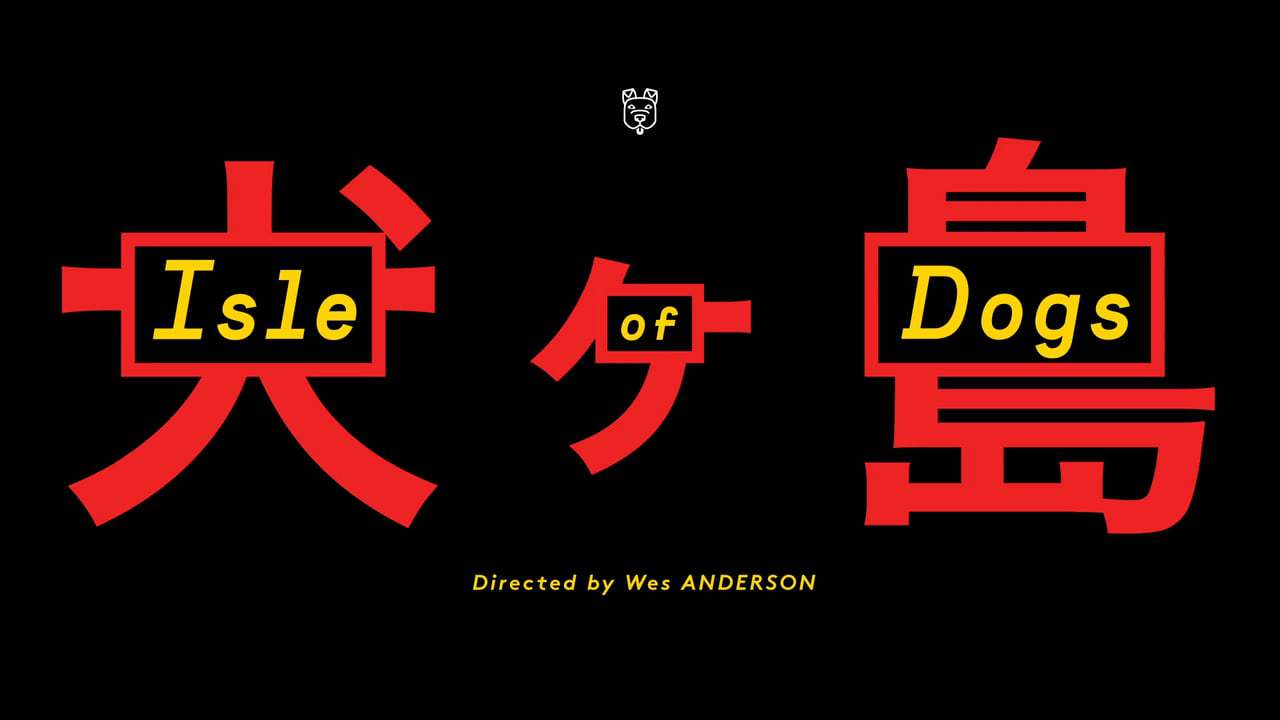 Isle of Dogs Featurette - Animators (2018) Screen Capture #1
