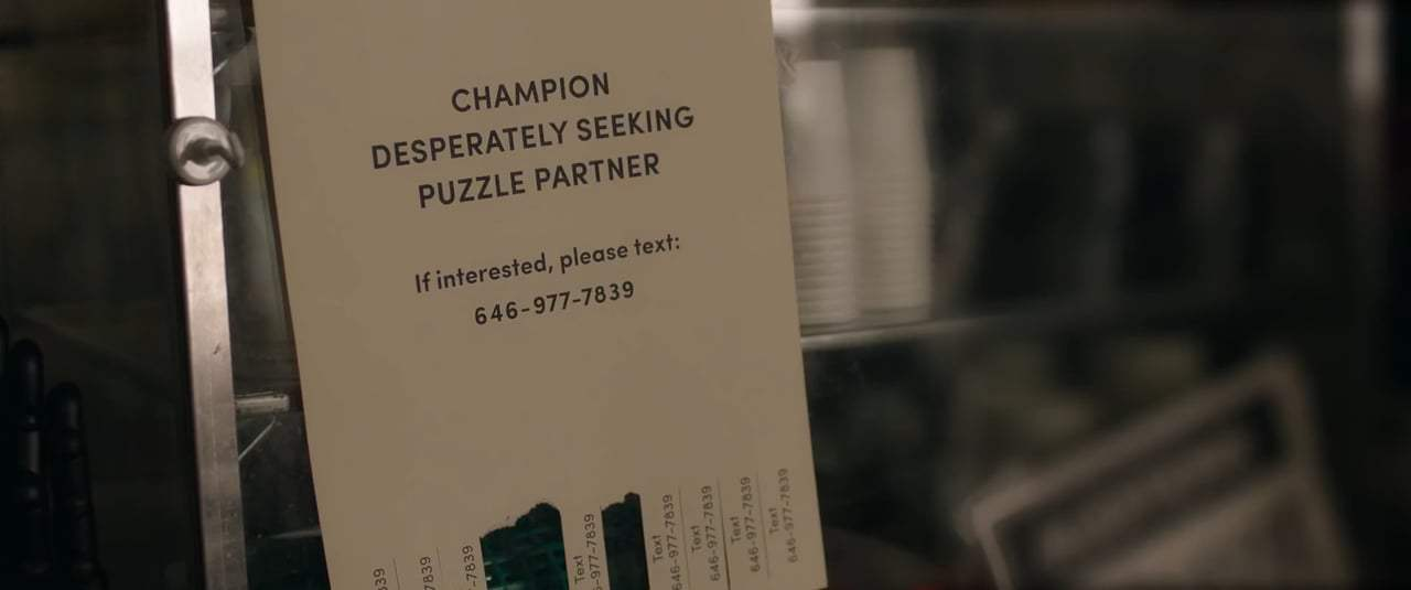 Puzzle Trailer (2018) Screen Capture #2