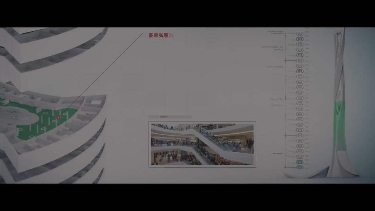 Skyscraper Featurette - Designing the Pearl (2018) Screen Capture #2