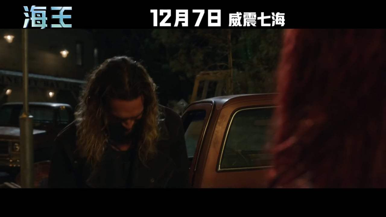 Aquaman Chinese Trailer (2018) Screen Capture #2