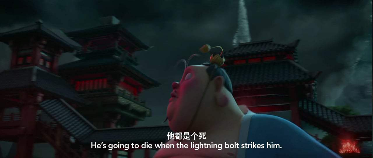 Ne Zha Trailer (2019) Screen Capture #2