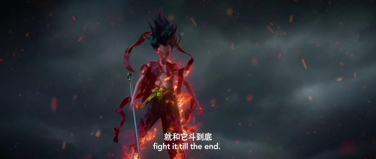 Ne Zha Trailer (2019) Screen Capture #4